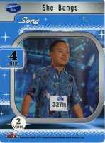 William Hung American Idol Card