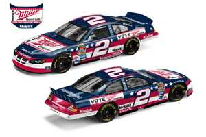 Rusty Wallace Car